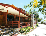 Haadlad Resort Phangan